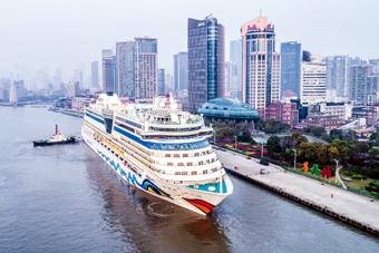 Shanghai Baoshan Cruise Terminal Aida Bella