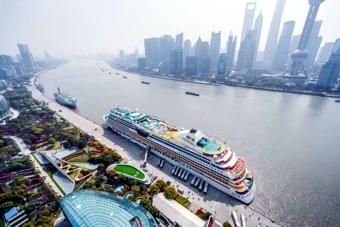 Shanghai Baoshan Cruise Transfer